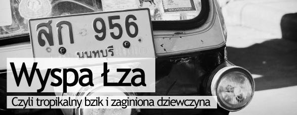 Bombla_WyspaŁza