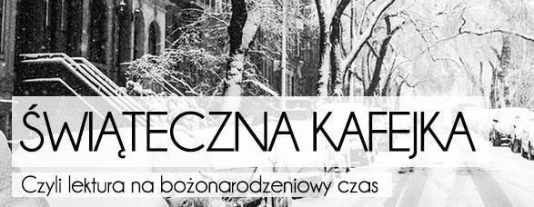 bombla_kafejka